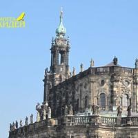 Одна из башен замка Цвингер