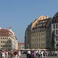 Центральная площадь города