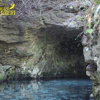Пещеры, сквозь которые протекает ручей
